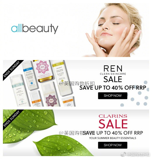 AllBeauty.com Up to 85% OFF, Global free shipping