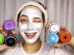 GLAMGLOW luminous mask, 15% off the entire line!